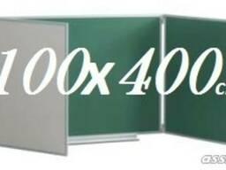 Доска магнитная 100х400см для мела и маркера школьная