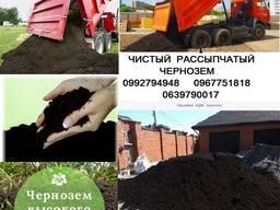 Купить сыпец чернозем с доставкой Христиновка Елезаветовка