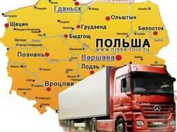 Доставка груза из Польши в Украину от 100 кг. до 22 тонн.