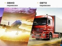 """Доставка грузов и таможенное оформление """"под ключ"""""""