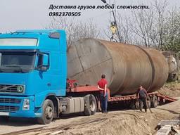Доставка грузов любой сложности - photo 2