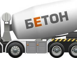 Купить бетон Краматорск