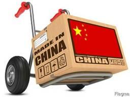 Доставка любых грузов из Китая «под ключ». АВИА, ЖД