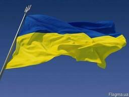 Доставка перевозка мебели из Европы в Украину