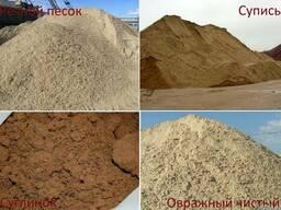 Овражный песок строительный чистый от 60 грн/тонна