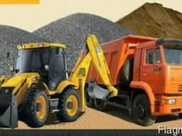 Доставка песка речного и других сыпучих материалов Буча Киев