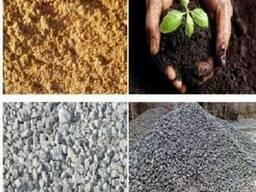 Доставка песка, щебня, камня, чевнозема по г. Днепропетровску