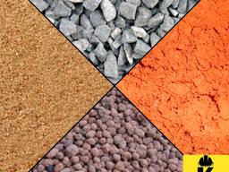 Доставка песка, щебня, керамзита, грунта! Низкая цена! Киев!