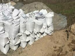 Доставка Пісок Отсев Цемент Песок мытый Щебень в мешках
