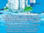 Доставка питьевой воды в бутлях 18,9л - фото 4