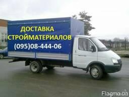 Доставка строительных материалов на объект по всей области