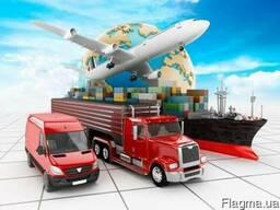 Доставка, таможенная очистка грузов для вашего бизнеса