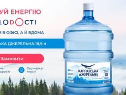 Доставка води Карпатська Джерельна 18,9 л