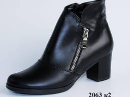 Превосходная женская обувь от производителя. Обувь фирмы Jota.