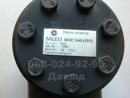 Дозатор насос МТЗ ЮМЗ Т-40, 25, 16, 150 ХТЗ 100, 85, 160, 500 ЗИЛ