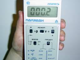 Дозиметр-радиометр РКС-20. 03 «Припять»