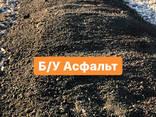 Дробленый бетон кирпичный бой щебень - фото 1