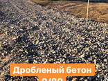 Дробленый бетон кирпичный бой щебень - фото 2
