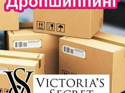 Дропшиппинг сотрудничество товары Victoria's Secret оригинал