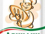 Дрожжи сухие хлебопекарные
