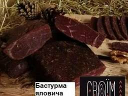 Dry-cured beef basturma