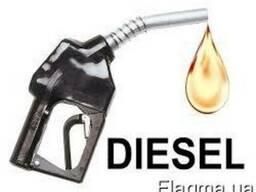 ДТ (Дизельное топливо) на АЗС в г. Донецке
