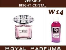 Духи на розлив Royal Parfums Франция