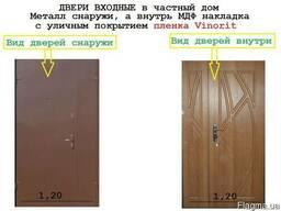 Дверь на улицю метал в середину мдф