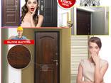 Вхідні Двері від Виробника | Розстрочка 0% - фото 7