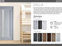 Двері Делла Новий Стиль