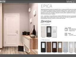 Двері Епіка Новий Стиль