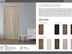 Двері Гармонія Новий Стиль