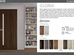 Двері Глорія Новий Стиль
