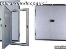 Двери холодильные,морозильные (распашные,откатные).