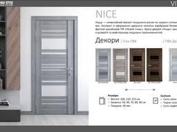 Двері Ніцца Новий Стиль