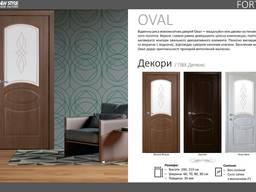 Двері Овал Новий Стиль