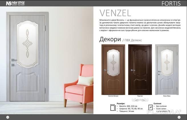 Двері Вензель Новий Стиль