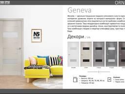 Двері Женева Новий Стиль