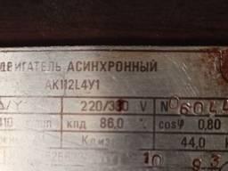 Двигатель асинхронный ак112 л4у1 5. 5квт 1410 оборотов