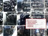 Двигатель Д-240-245 на автомобили Газ Зил Паз - photo 3