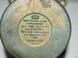 Двигатель Д-32П1