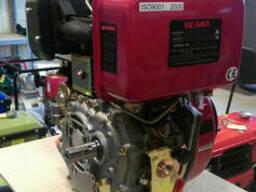 Двигатель дизельный Weima WM188FBS (R) (вал под шпонку. ..