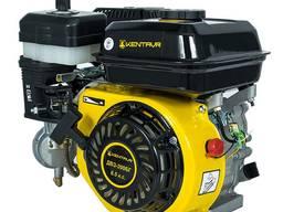 Двигатель на мотоблок газ-бензин Кентавр ДВЗ-210БГ