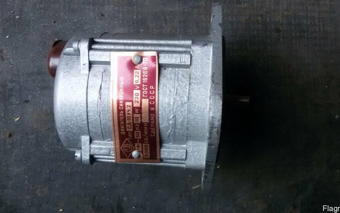 Двигатель синхронный СД-10у4.2