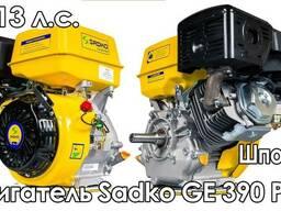 Двигатели Садко Sadko GE-200, GE-210, GE-200R, GE-270PRO