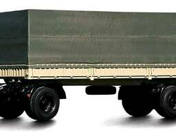 Двухосный бортовой прицеп КрАЗ-А181B2