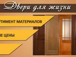 Дверь Одностворчатая/Двухстворчатая/Полуторная