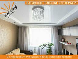 Двухуровневый глянцевый белый натяжной потолок