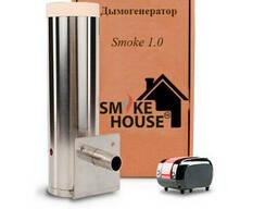 Дымогенератор для холодного копчения Smoke 1. 0