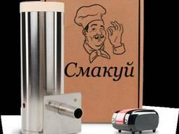 """Дымогенератор """"Коптилов Стандарт"""" из нержавеющей стали"""